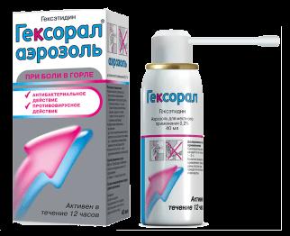 Упаковка Гексорал<sup>®</sup> аэрозоль при боли в горле