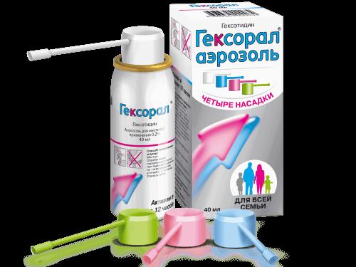 Упаковка Гексорал<sup>&reg;</sup> аэрозоль дозаторами для всей семьи