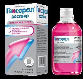 Упаковка Гексорал<sup>&reg;</sup> раствор при боли в горле