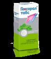 Упаковка Гексорал<sup>®</sup> табс при боли в горле