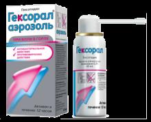 Упаковка Гексорал<sup>&reg;</sup> аэрозоль при боли в горле